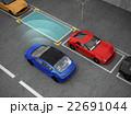車載駐車支援システムで駐車する青い車 22691044