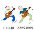 高齢者のエレキギター演奏 22693669