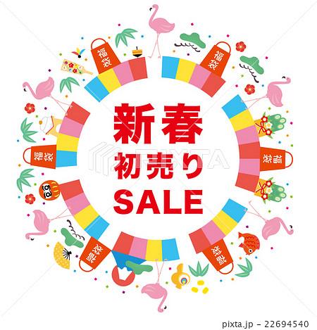素材-初売り2 22694540