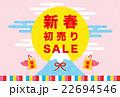 背景素材-初売りイメージ1(テクスチャ) 22694546