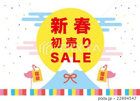 背景素材-初売りイメージ2 22694547