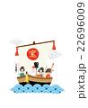 年賀状 宝船 三太郎 22696009