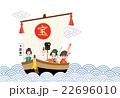 年賀状 宝船 三太郎 22696010