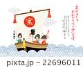 年賀状 宝船 三太郎 22696011