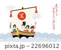 年賀状 宝船 三太郎 22696012