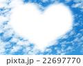 青空 ハート 22697770