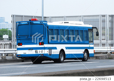 警視庁第一機動隊の人員輸送車 22698513