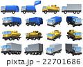 働く車 ごみ収集車 バキュームカー トラック 22701686