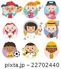 夢の職業 22702440