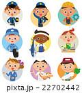 働く人々 22702442