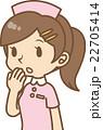 ピンクの看護師さん(表情)02 22705414