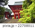 近江神宮 楼門  22708011