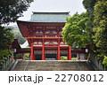 近江神宮 楼門  22708012