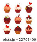 vector cupcakes set 22708409