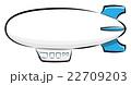 飛行船 22709203