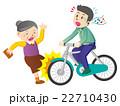 イヤホンしながらの自転車事故 22710430