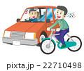 イヤホンしながらの交通事故 22710498