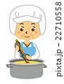 食品工場 衛生士 栄養士 給食【三頭身・シリーズ】 22710558