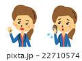 OL(問題と解決)【三頭身・シリーズ】 22710574
