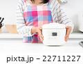 炊飯器 22711227