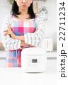 炊飯器 22711234