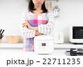 炊飯器 22711235