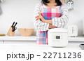 炊飯器 22711236