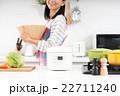 炊飯器 22711240
