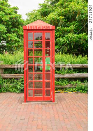 お洒落な公衆電話 22711924