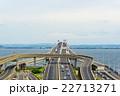 【千葉県】海ほたるPA 22713271