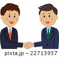 握手するスーツ姿の男性 22713957