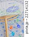 うちわとビー玉の和風生活イメージ 22714132