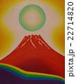 日の出赤富士 22714820