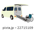 介護タクシーと車椅子 22715109