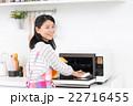 主婦(掃除-電子レンジ) 22716455