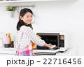主婦(掃除-電子レンジ) 22716456