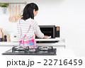 主婦(掃除-電子レンジ) 22716459