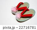花の飾りをつけたミサトっ子ぞうり 22716781
