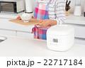 炊飯器 22717184