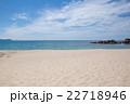 海 砂浜 青空の写真 22718946