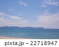 水晶浜 22718947
