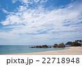海 砂浜 青空の写真 22718948