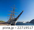 神戸港にて日本丸 22719517