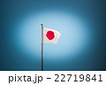 国旗 22719841