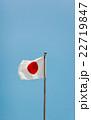 国旗 22719847