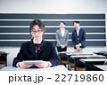 タブレットパソコンを使って授業を受ける女子高校生 22719860