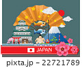 日本 ベクター 山のイラスト 22721789
