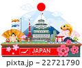 日本 ベクター 山のイラスト 22721790