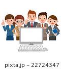 パソコン チーム ベクターのイラスト 22724347