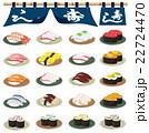 寿司アイコン 22724470
